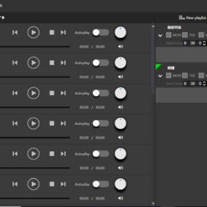 PLAYER8, 8-Channel Audio Player Software